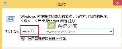 Win10如何备份或恢复注册表   三联