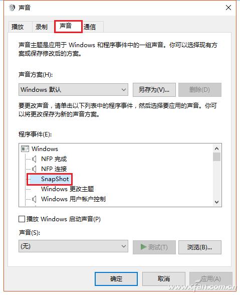 Win10系统截图利用自带程序添加音效的操作方法