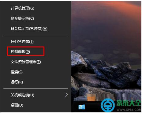 win10系统在不同窗口设置不同的输入法的操作方法