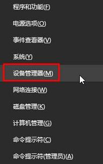 "Win10系统提示""cimmanifest.exe文件或目录损坏""的方法二步骤1"
