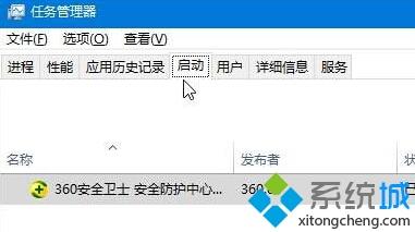 "Win10系统提示""cimmanifest.exe文件或目录损坏""的方法一步骤2"
