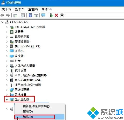 "Win10系统提示""cimmanifest.exe文件或目录损坏""的方法二步骤2"