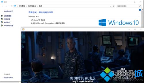 win10系统Windows Media Player无法加载字幕的解决方法