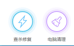 win10系统输入网址却打开其他网站的解决方法