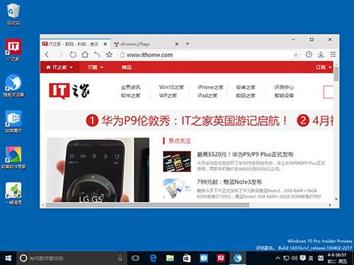 Win10预览版14316浏览器乱码怎么办