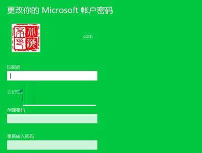 验证你的Microsoft账户
