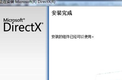 win10系统应用程序无法正常启动提示错误0xc000007b的解决方法
