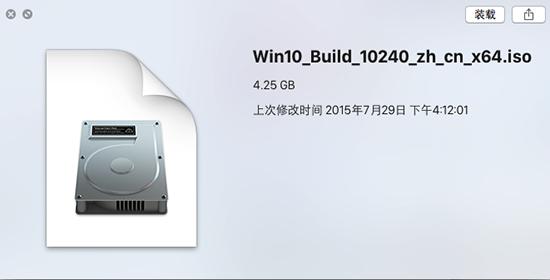 win10系统苹果Mac安装的操作方法