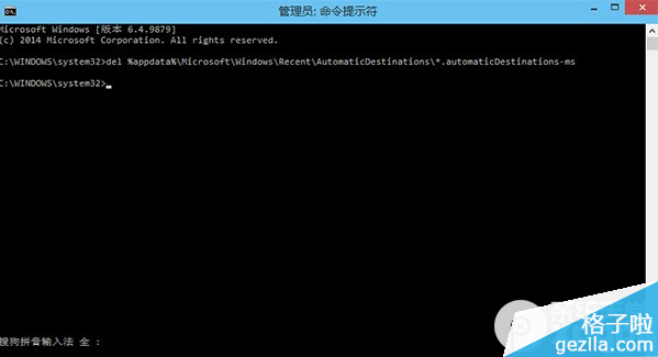 win10系统主页恢复初始状态的操作方法