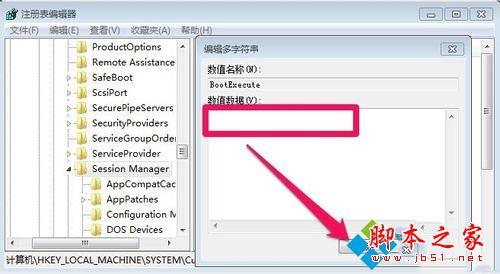 Win7系统电脑老是出现开机自动检测画面的关闭方法图文教程