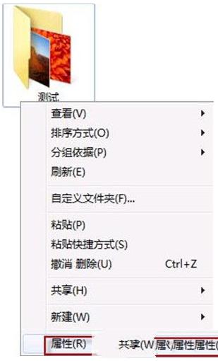 win7系统恢复被删除文件的操作方法