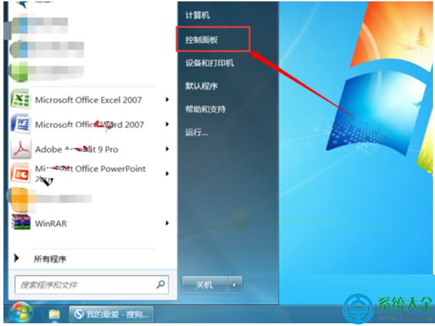 win7系统调节显示器屏幕对比度的操作方法