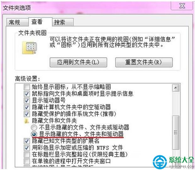 win7系统出现错误代码0x800700B7的解决方法