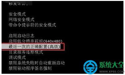 Win7系统蓝屏出现错误代码0×0000001E怎么解决?   三联