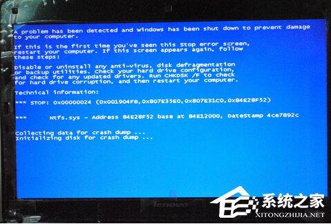 win7系统电脑出现蓝屏代码116的解决方法
