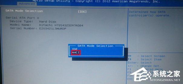 电脑显示器蓝屏怎么办?蓝屏代码0x000007b怎么解决?