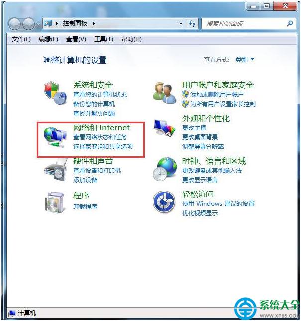 win7系统电脑总是自动弹出拨号连接的解决方法