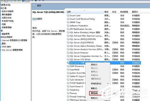 Win7无法启动服务错误1068怎么办?