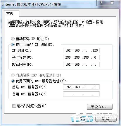win7系统电脑一玩游戏就断网的解决方法