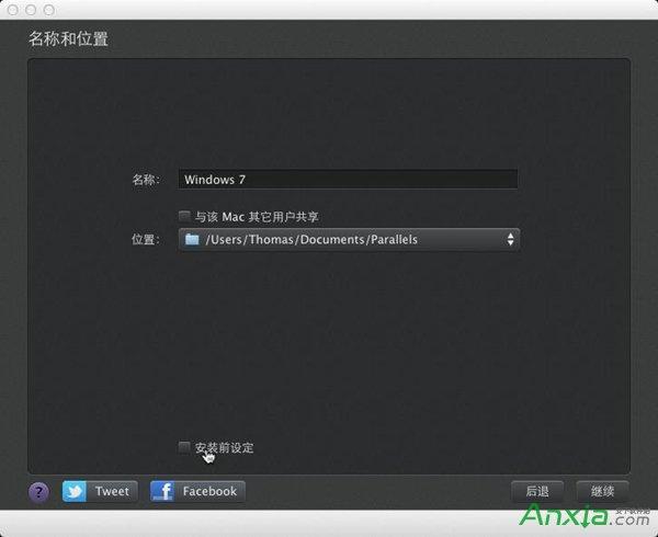 Parallels Desktop,在虚拟机上安装win7,虚拟机上安装win7系统,虚拟机中安装win7系统
