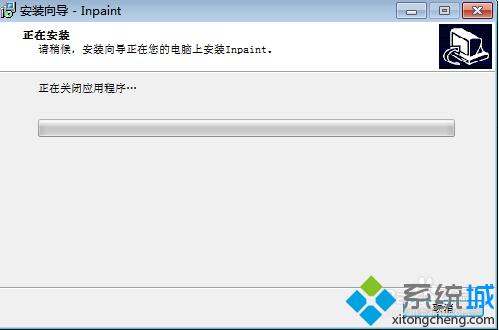 win7系统操作系统使用inpaint软件去除图片水印的操作方法