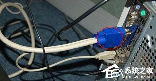 win7系统电脑显示器闪烁的解决方法