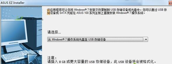win7系统USB接口全部失灵了的解决方法