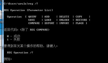 Win7系统dll文件损坏怎么办 三联