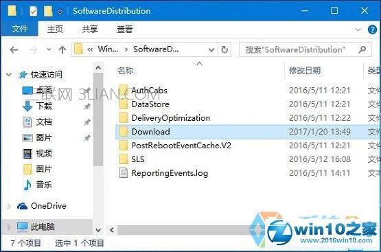 win10系统应用商店挂起的解决方法