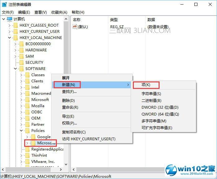 win10系统mrt.exe占用cpu高的解决方法
