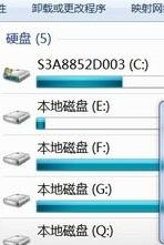 win7系统突然出现一个本地磁盘Q的解决方法