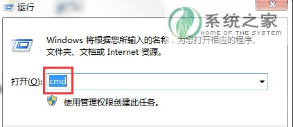 win7系统开机提示无法连接到System notification service的解决方法