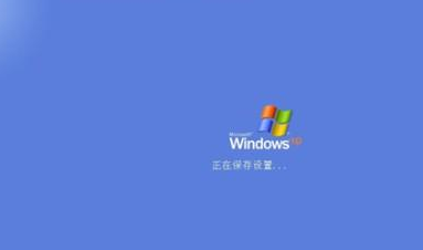 win7系统电脑关机速度很慢的解决方法