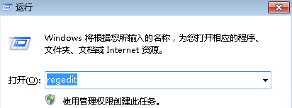 win7电脑老是出现提示联机检查并关闭该程序怎么办?