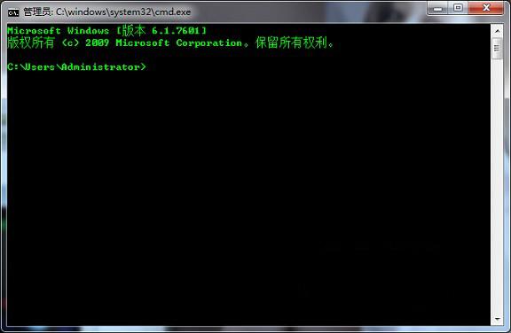 如何自定义修改Win7系统DOS命令界面字体颜色