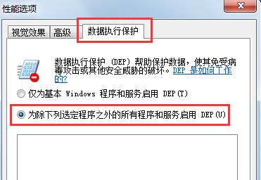 win7电脑无法运行CS 1.6怎么办?