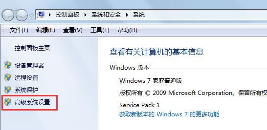 win7系统电脑无法运行CS 1.6的解决方法