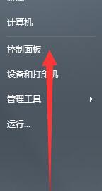 如何将win7旗舰版电脑输入法前面的CH字样去掉?
