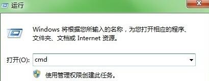 win7系统登陆163邮箱出现0xc06d007e错误提示的解决方法