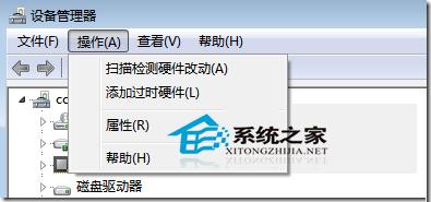 "Win7提示""显示器驱动程序已停止响应,并且已恢复""怎么办?"