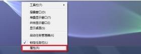 win7系统任务栏扬声器图标不显示的解决方法