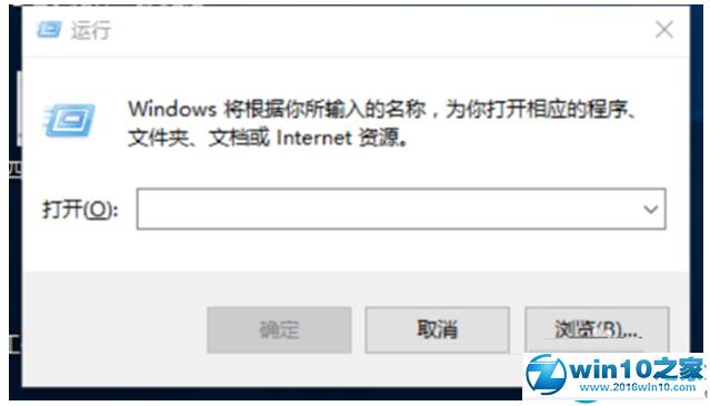 win10系统注册表编辑器被锁定了的解决方法 data-cke-saved-src=
