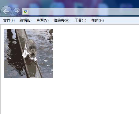 win7系统不支持GIF图片打开的解决方法