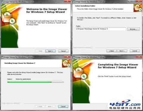 win7系统无法打开GIF动画图片的解决方法