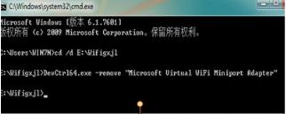 Win7系统怎么删除虚拟网卡 Win7系统删除虚拟网卡的方法