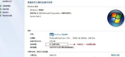 win7系统删除虚拟网卡的操作方法
