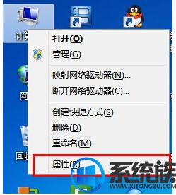 win7系统桌面图标字体有黑色阴影去掉的操作方法