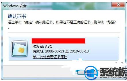 win7网银无法在IE8浏览器登录怎么办 win7网银无法在IE8浏览器登录的解决方法