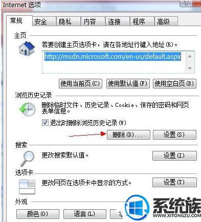 win7系统保存下载浏览视频的操作方法