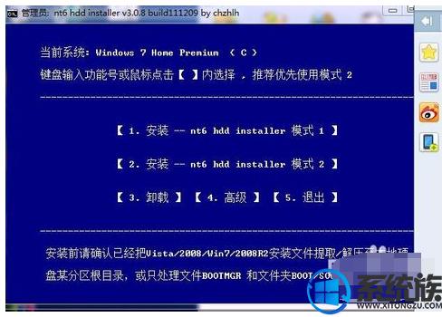 如何装载正版win7系统呢?|安装正版win7系统的教程